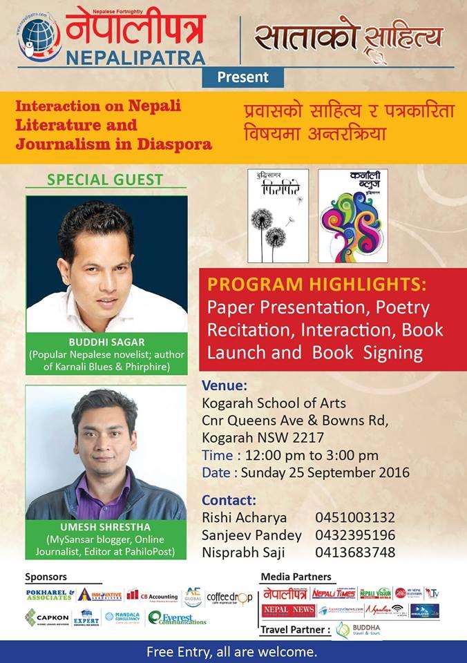 Interaction on Nepali Literature and Journalismin Diaspora